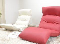 Chọn ghế sofa lười làm sao cho phù hợp?